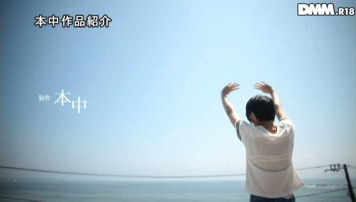 相原翼(夏目ヒカル)画像 53