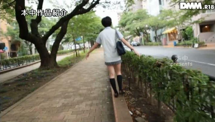 相原翼(夏目ヒカル)画像 87