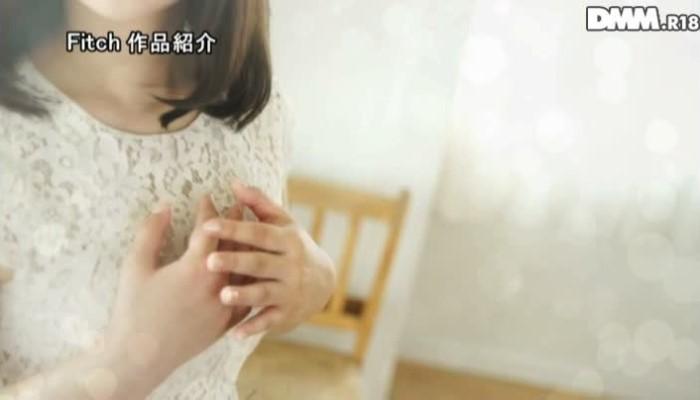 桃園怜奈 画像 14
