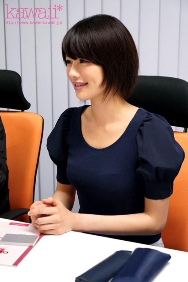 緒奈もえ 現役女子大生の絶頂セックス画像