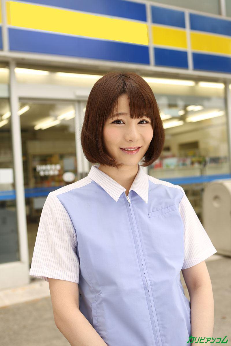 宮崎愛莉 無修正AV画像 2