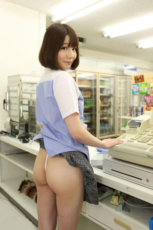 宮崎愛莉 無修正AV画像 43