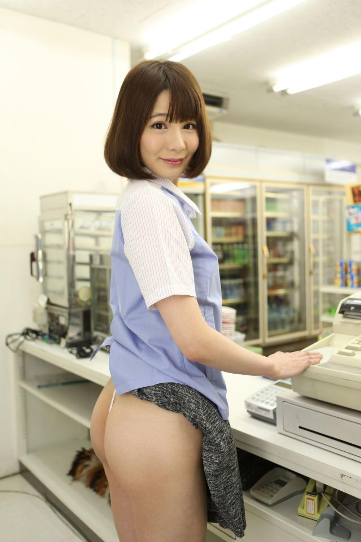 宮崎愛莉 無修正AV画像 44