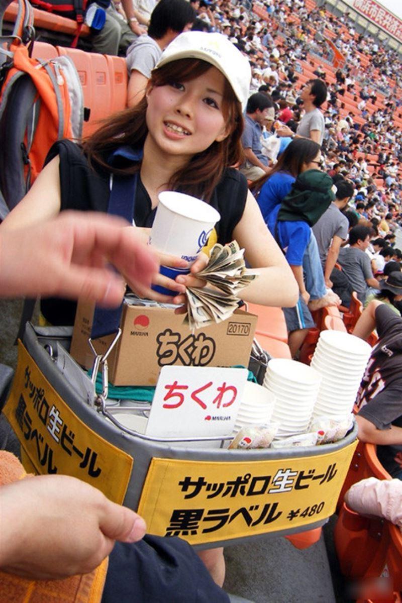 ビール売り子 画像 38
