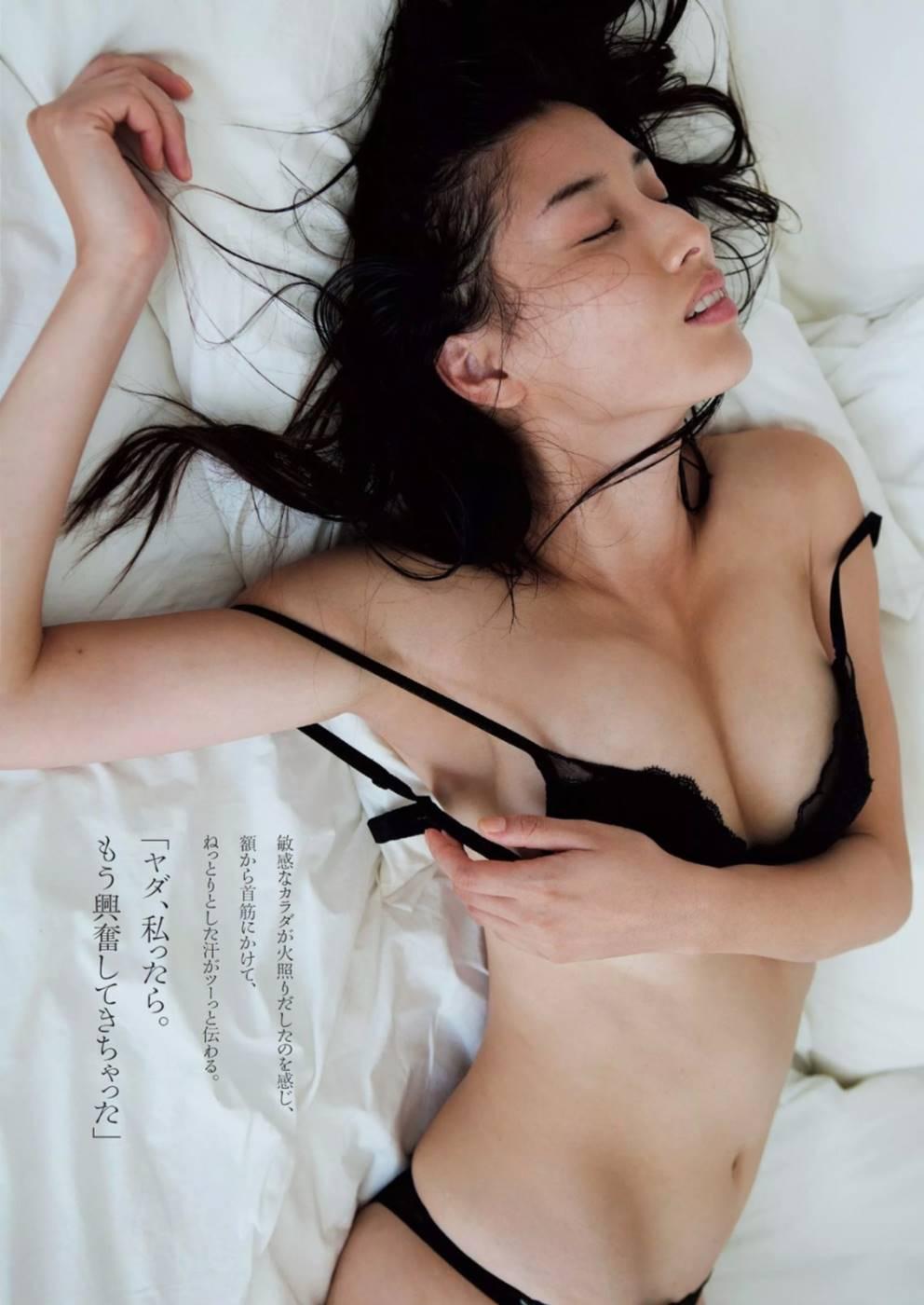 橋本マナミ グラビア画像 98