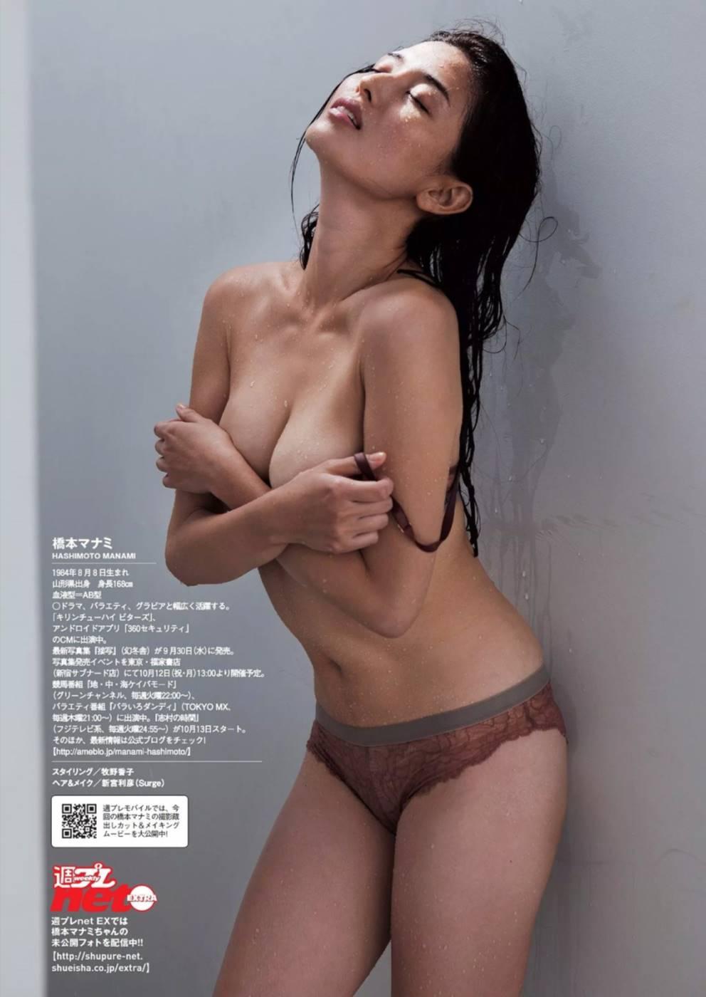 橋本マナミ グラビア画像 100