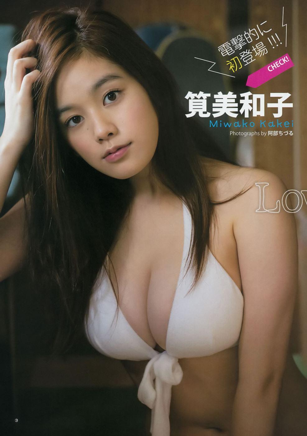 筧美和子 最新グラビア画像 92