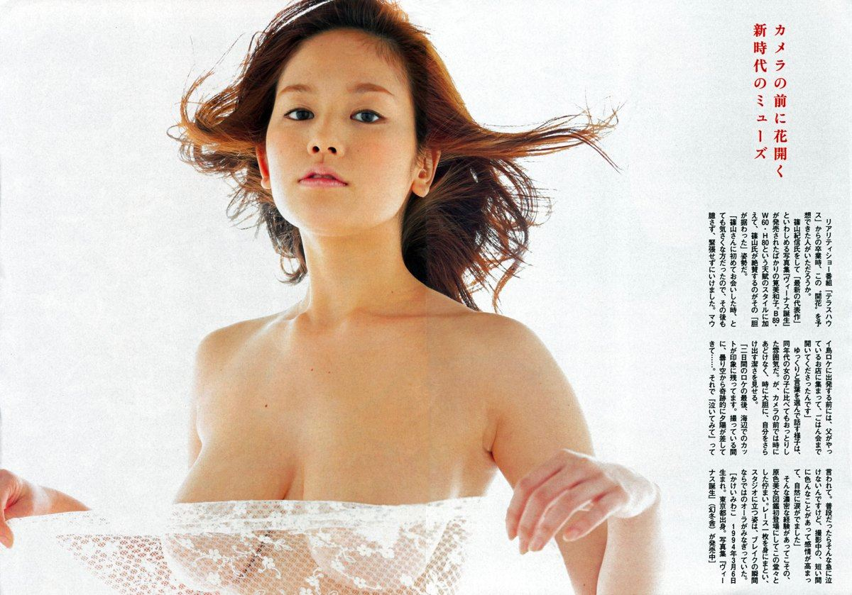 筧美和子 最新グラビア画像 130