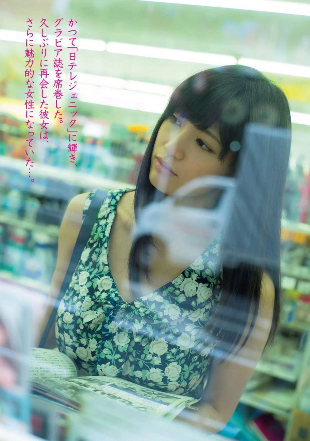 高橋しょう子 高崎聖子 ヘアヌード セックス 画像 11