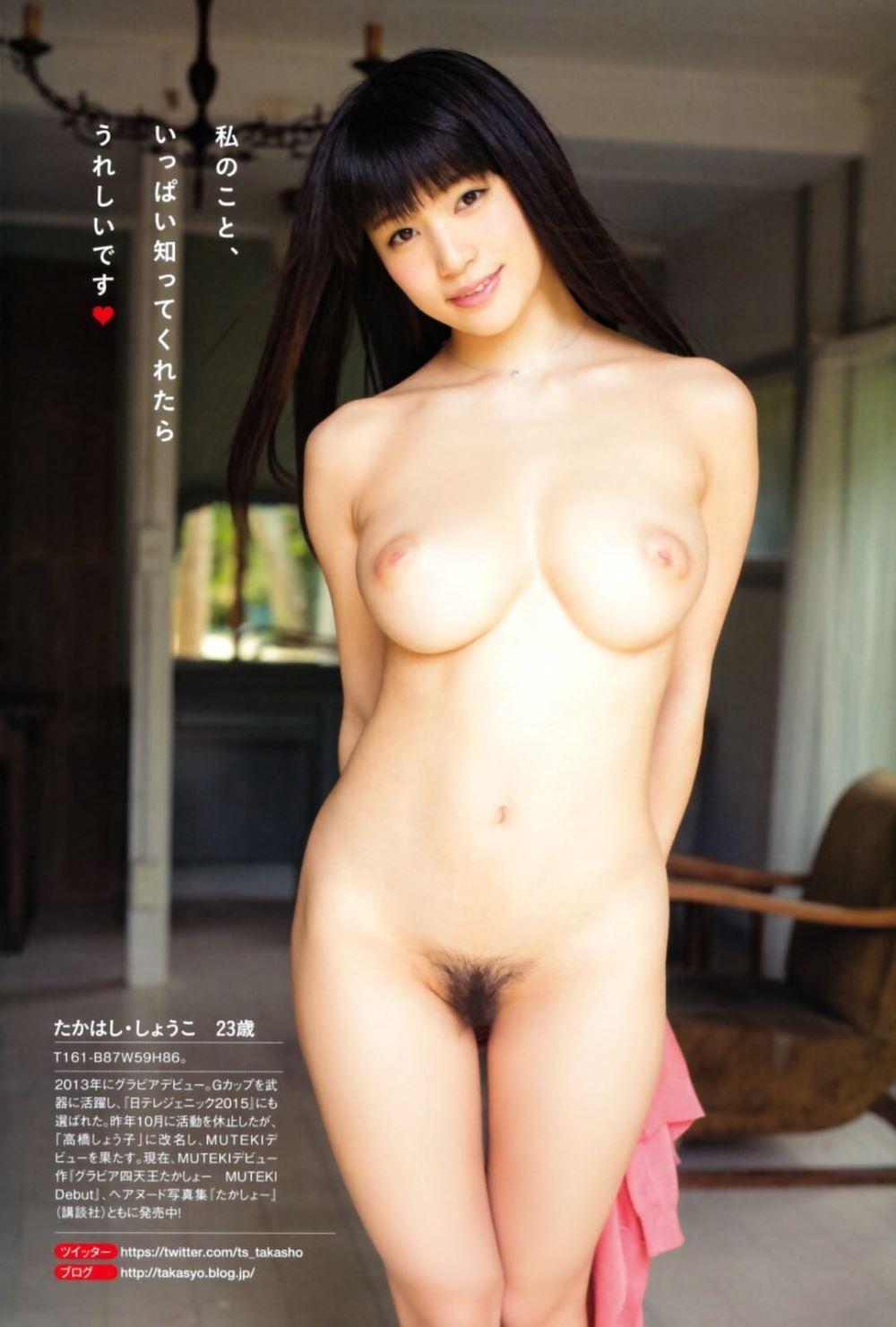 高橋しょう子 高崎聖子 ヘアヌード セックス 画像 26