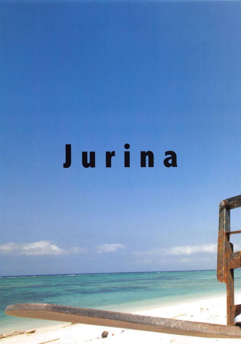 松井珠理奈の手ぶら写真集「Jurina」画像 4