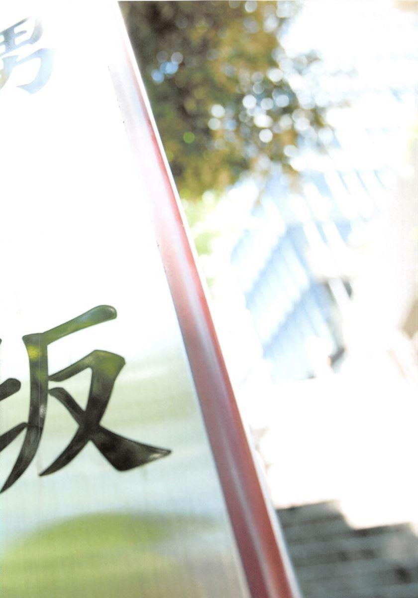 松井珠理奈の手ぶら写真集「Jurina」画像 64