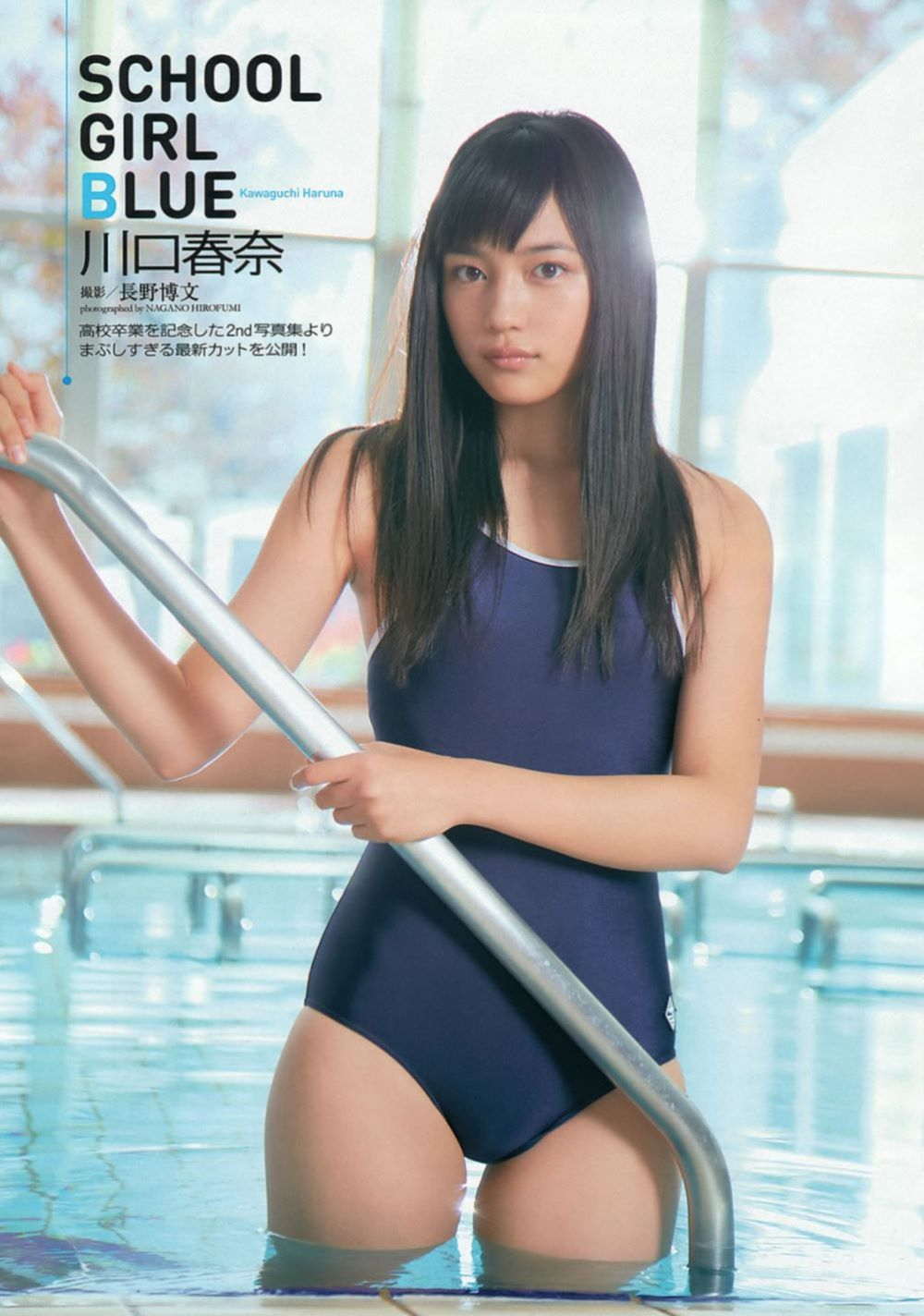 川口春奈の最新ビキニでシコれる水着グラビア画像 64