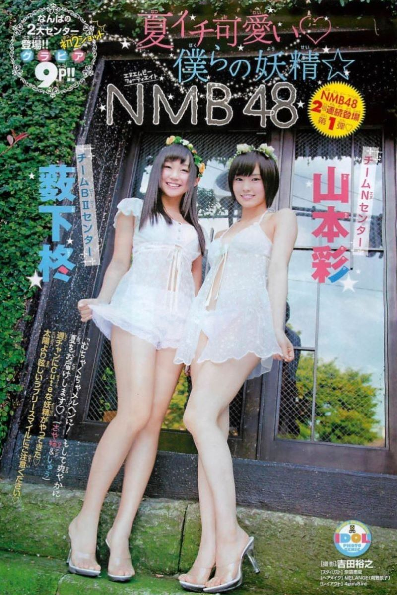 NMB113 薮下柊画像 66
