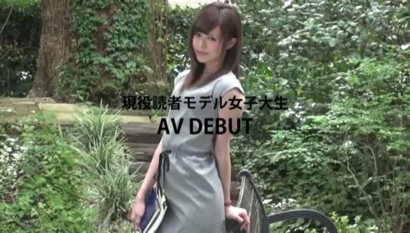 現役女子大生モデル 希志優希 画像 17