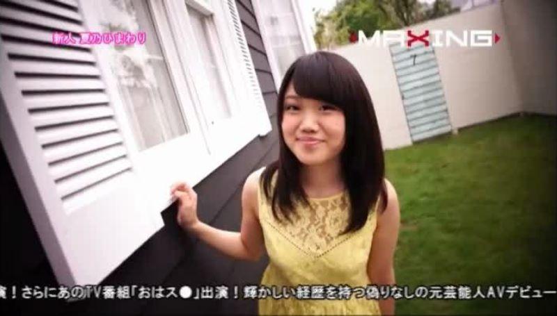 夏乃ひまわり 画像 23
