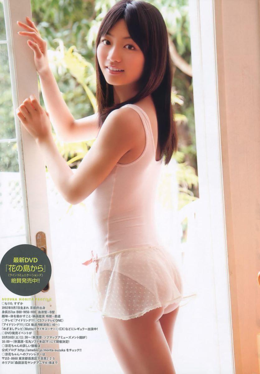 森田涼花 ちっぱい かわいい 水着グラビア画像 7