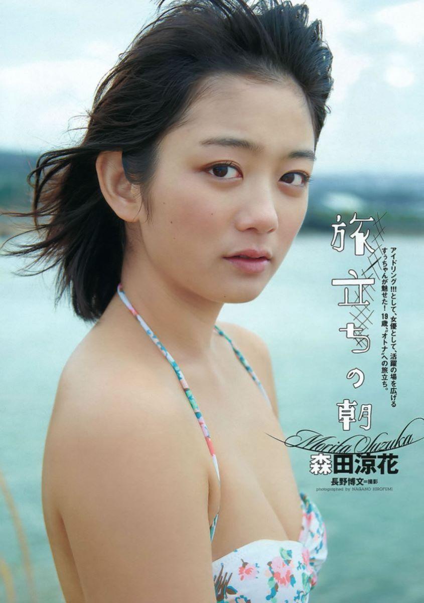 森田涼花 ちっぱい かわいい 水着グラビア画像 23
