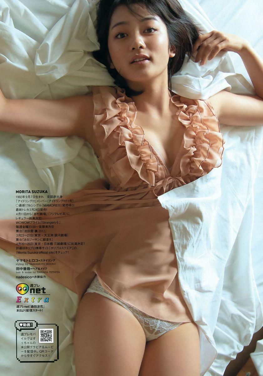 森田涼花 ちっぱい かわいい 水着グラビア画像 26