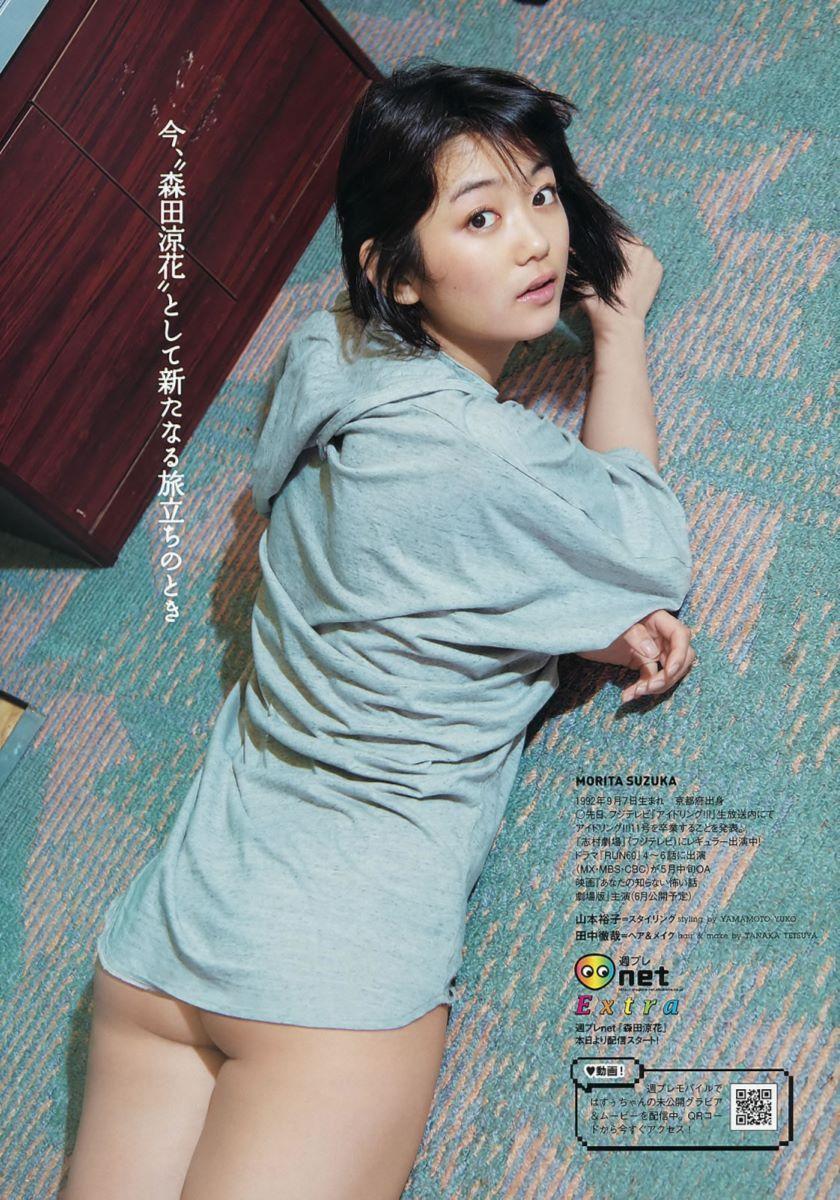 森田涼花 ちっぱい かわいい 水着グラビア画像 30