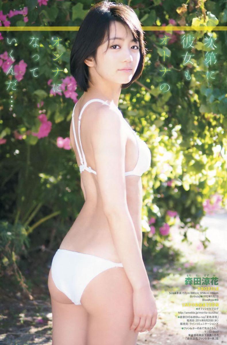 森田涼花 ちっぱい かわいい 水着グラビア画像 43