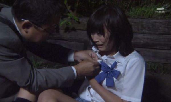志田未来がレイプに?!服が引き裂かれ乳房が露わに…(※画像あり)