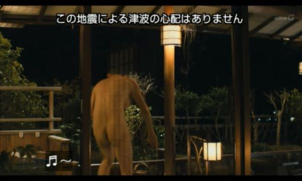 NHK 放送事故 全裸女性 乳首 エロ画像 2