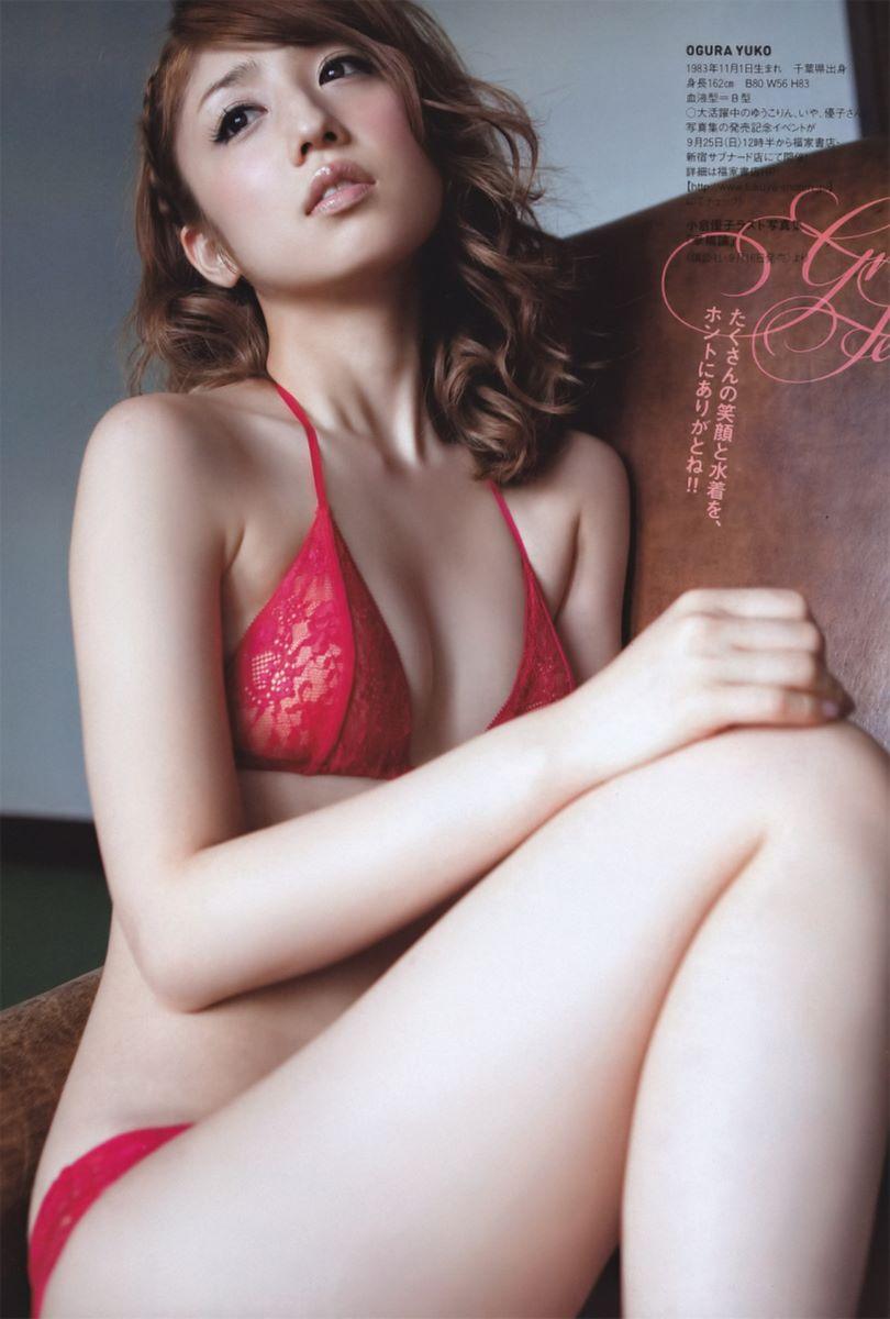 小倉優子 エロ画像 173