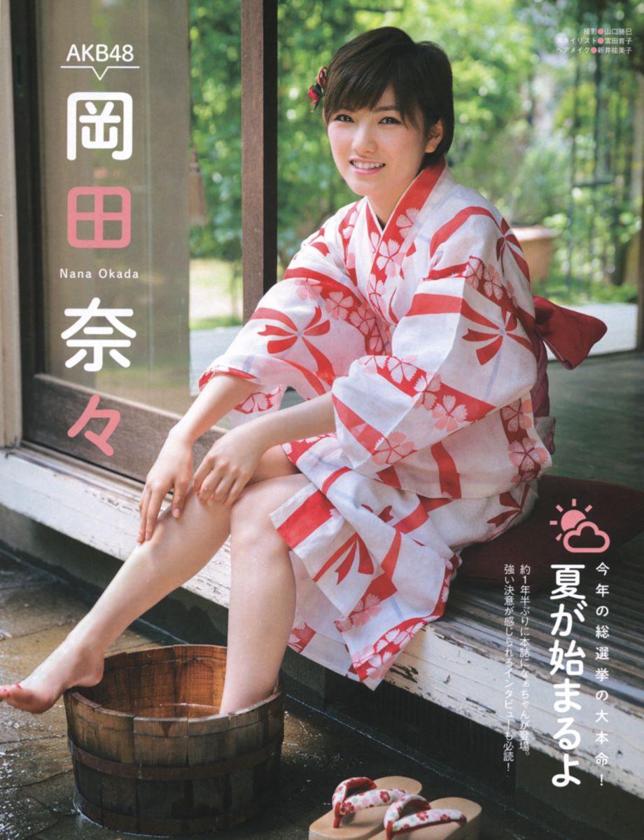 AKB48 岡田奈々 画像 1