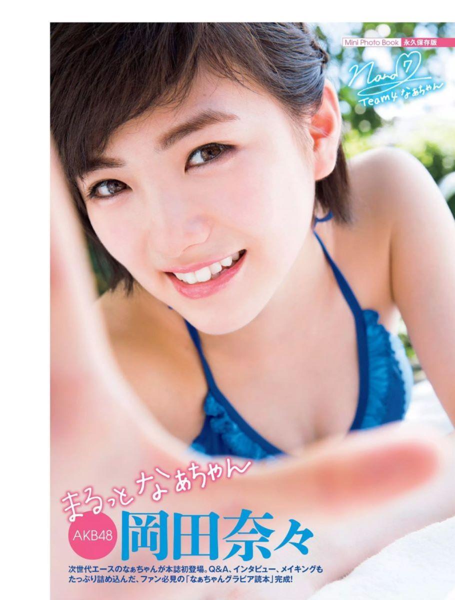 AKB48 岡田奈々 画像 26