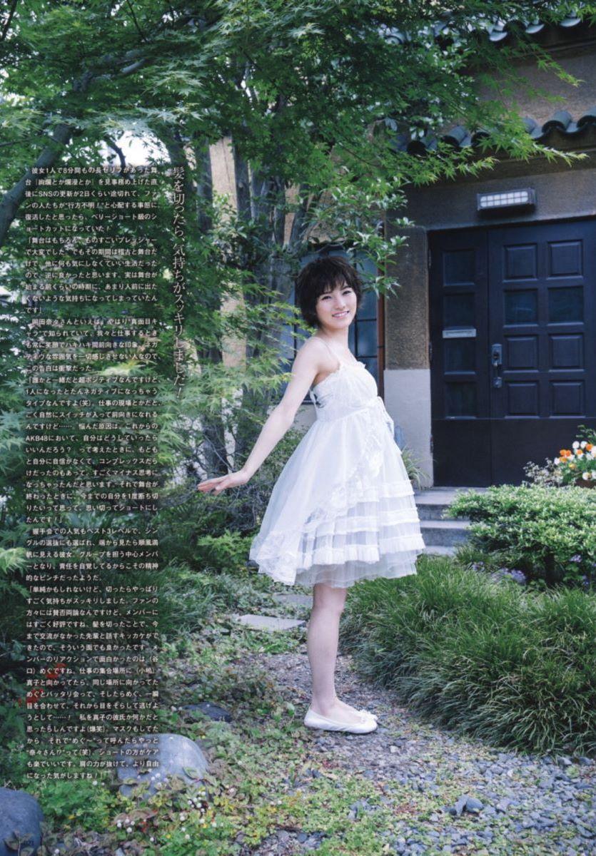 AKB48 岡田奈々 画像 45