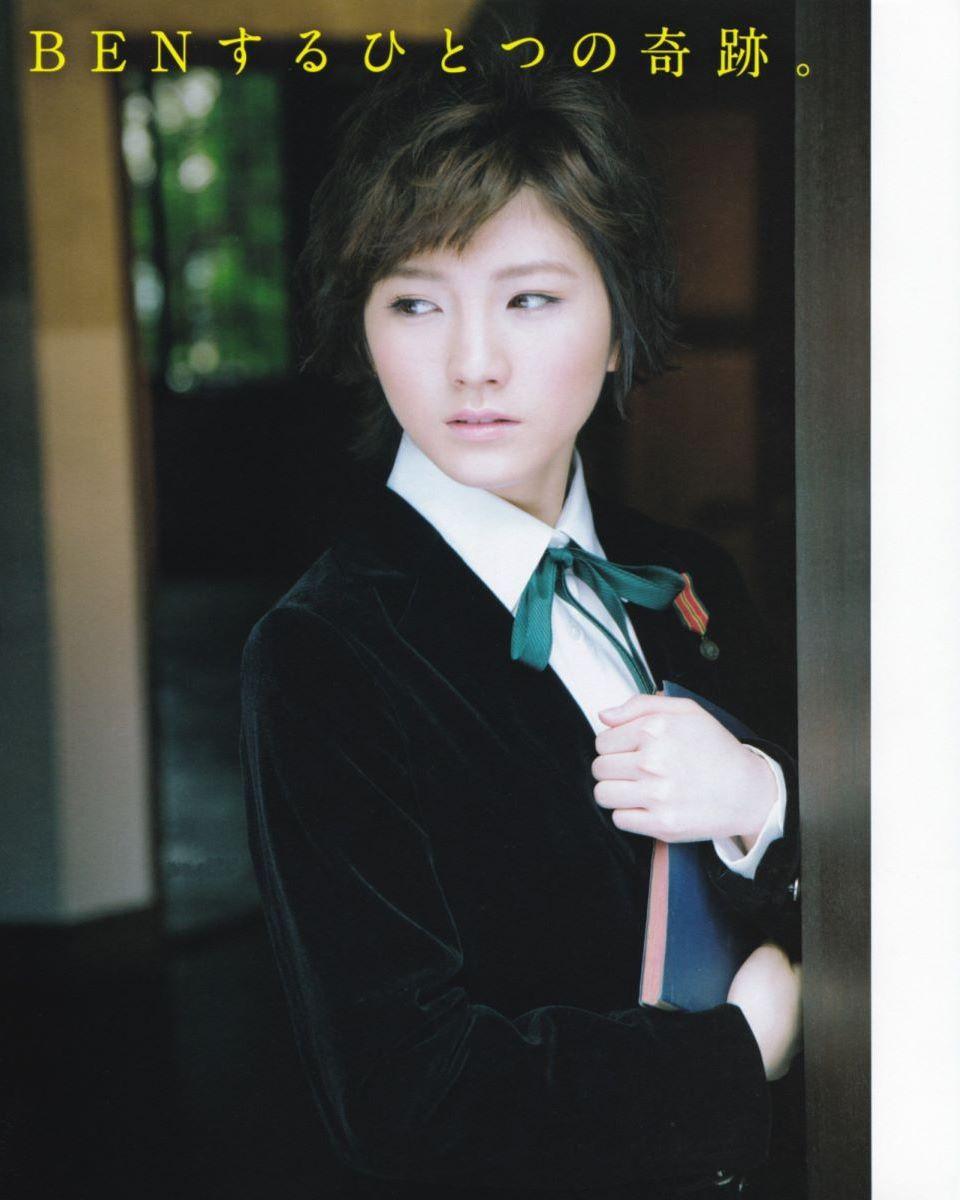 AKB48 岡田奈々 画像 55