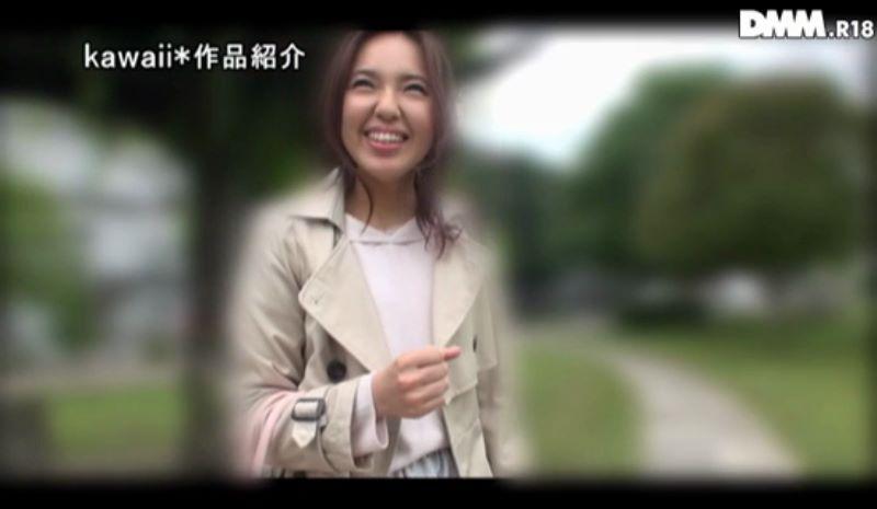 萩原理央 画像 14