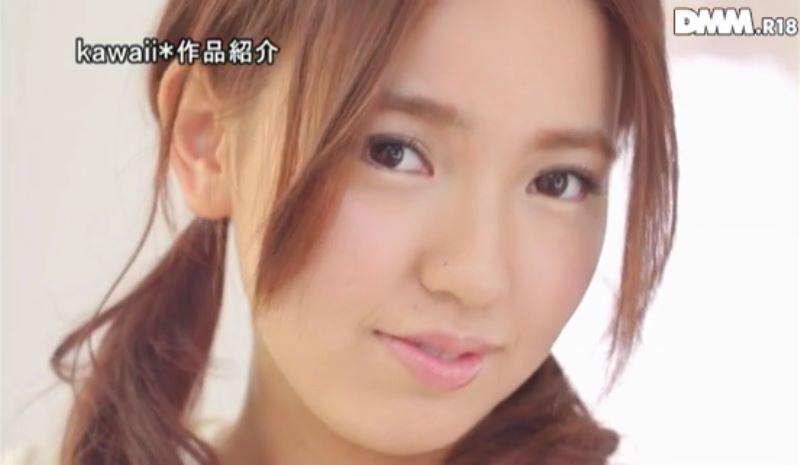 萩原理央 画像 23