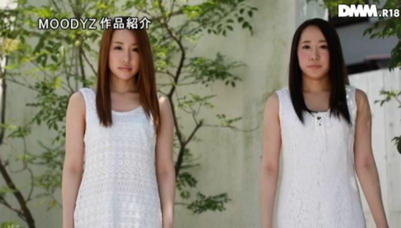 双子姉妹 井上らん 井上すず 画像 15