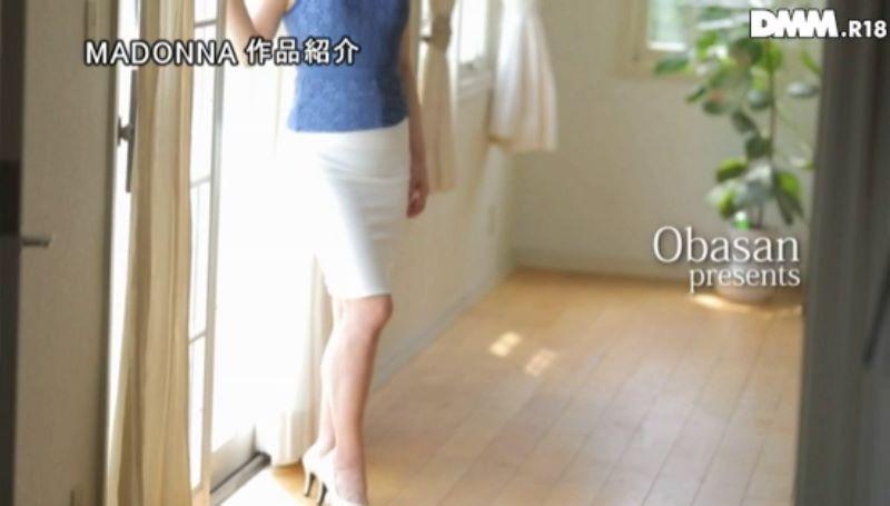 二ノ宮慶子 画像 13