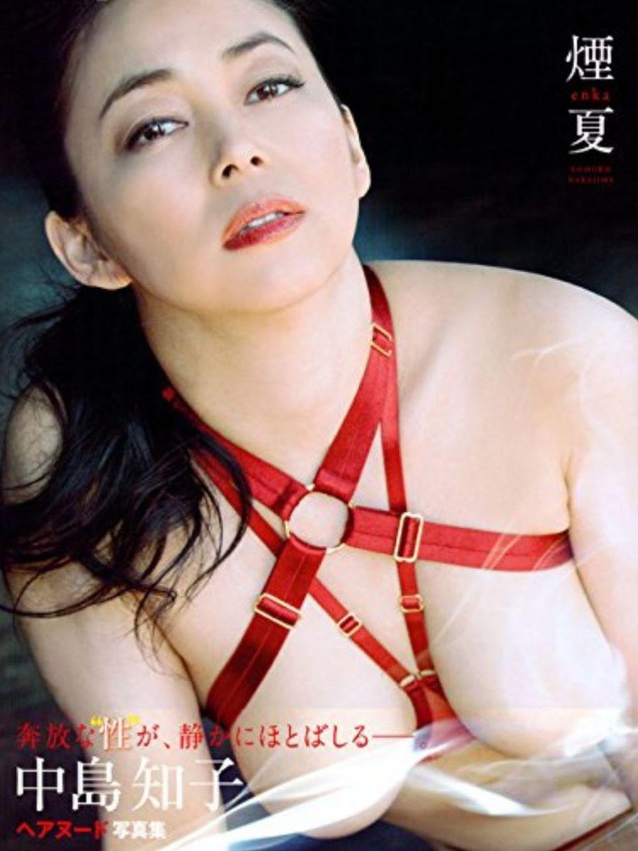 中島知子 最新 ヘアヌード画像 26
