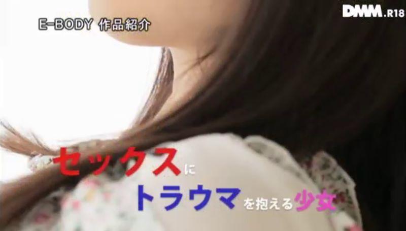 れおな(E-BODY)画像 14