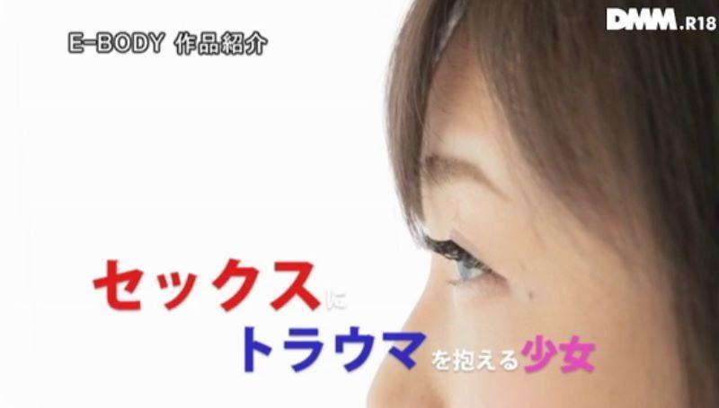 れおな(E-BODY)画像 16