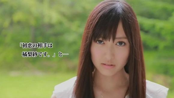 橘梨紗(元AKB48 高松恵理) エロ画像 23