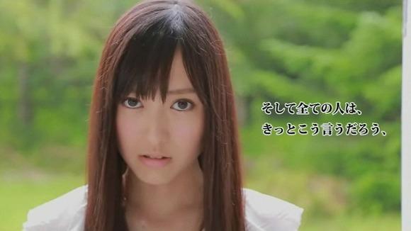 橘梨紗(元AKB48 高松恵理) エロ画像 25