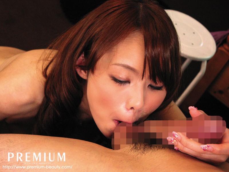 桜花えり セックス画像 55