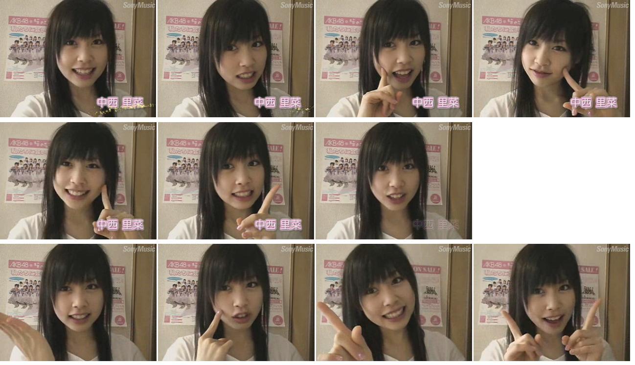 やまぐちりこ(元AKB48 中西里菜) 画像 99