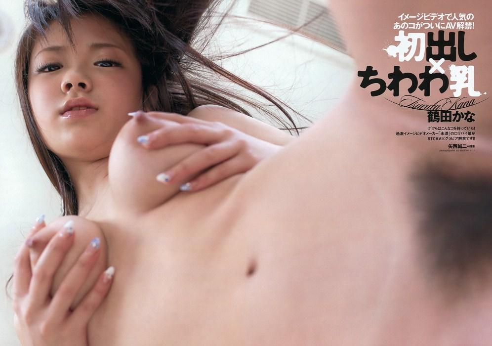 AV女優 鶴田かな エロ画像 178