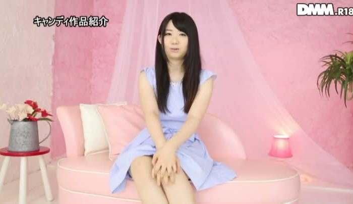 あゆな虹恋 画像 14