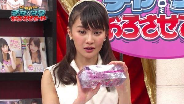 高部あい 妊娠発覚キメセク報道画像 2