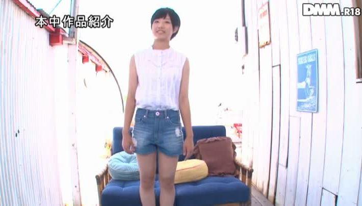相原翼(夏目ヒカル)画像 56