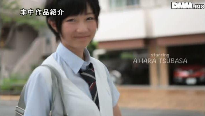 相原翼(夏目ヒカル)画像 88
