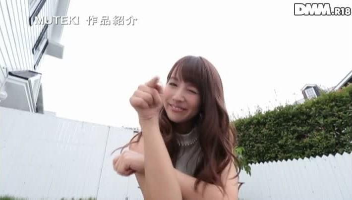 三上悠亜(鬼頭桃菜)最新作AV画像 44