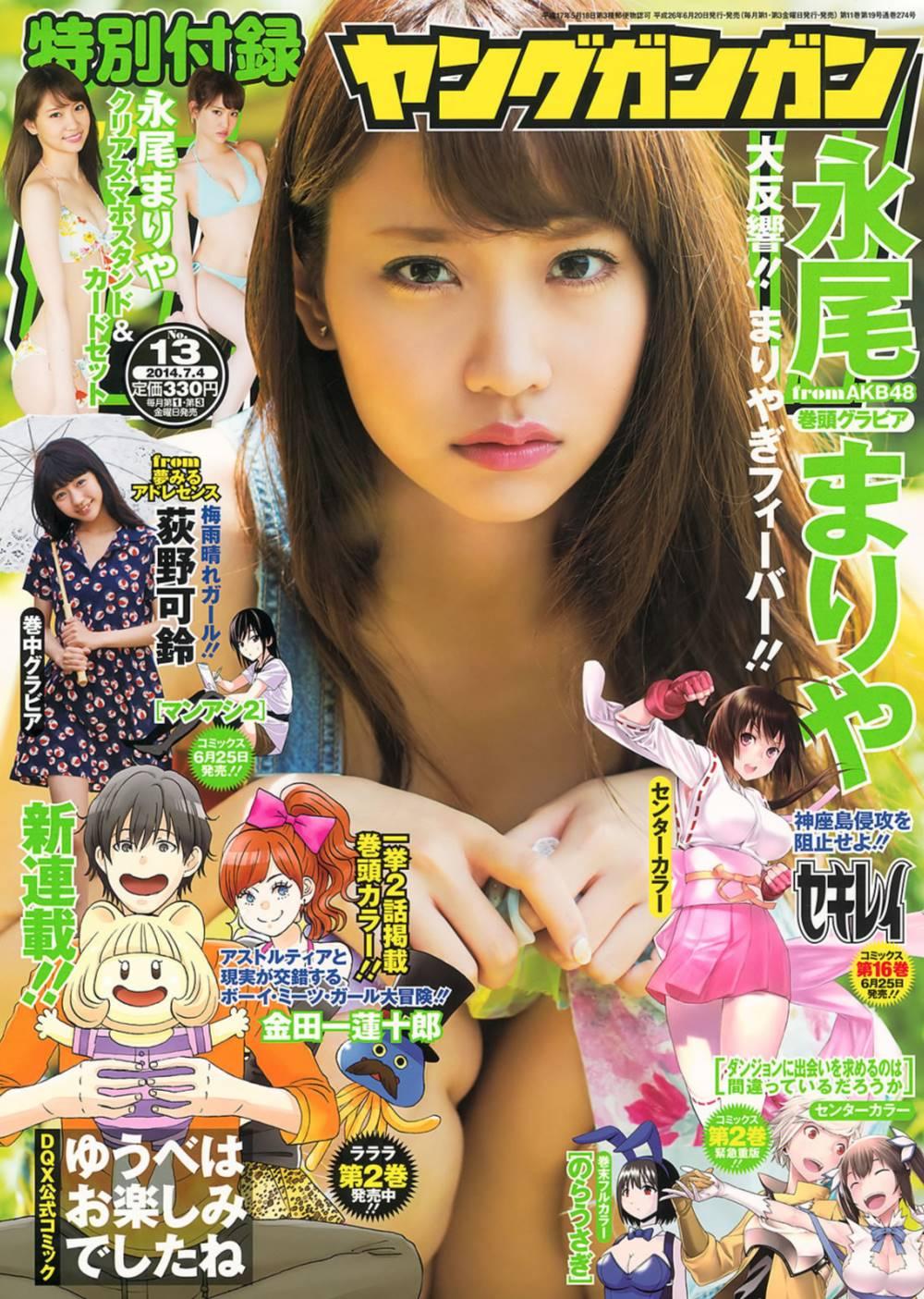 永尾まりや(AKB48)画像 43